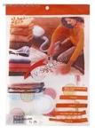 Распродажа. Вакуумный мешок для хранения вещей цветной 60 х 80 см (код.5-3529)
