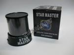 Ночник проектор звездного неба Star Master (Стар мастер) без адаптера (код.9-803)