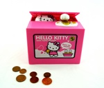 "Копилка ""Котик-воришка Hello Kitty"" (Хелло Китти) (арт. 9-6317)"