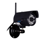 IP-камерa Wanscam IP Camera HW0027 камера наружного наблюдения (арт. 9-1613)