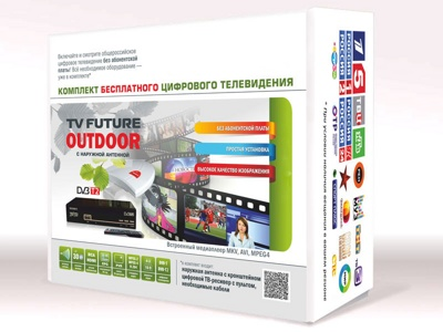 Комплект оборудования для приёма цифрового TV Outdoor DVB-T2 (код.0160)